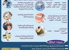 بطاقه خصم من شركه التكافل العربية