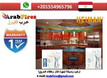كواشف غاز للبيع هيمان لاول مرة في مصر Leek Gas Detector Allin1 Heiman HM-710