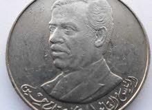 اصدار تذكاري عملة لصدام حسين فئة 250 فلس ب10 دينار فقط