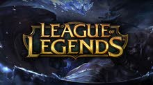 leggue of legends حساب