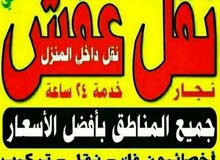 نقل اثاث الايمان فك نقل تركيب الأثاث بجميع مناطق الكويت فك نقل تركيب الأثاث