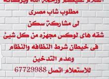 apartment in Farwaniya Abraq Khaitan for rent