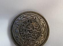 عملة نادرة نصف ريال ظفاري