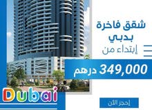 Apartment property for sale Mecca - Al Haram directly from the owner