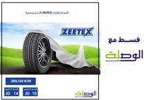 إطارات أندونيسية من ZEETEX متوفرة بالأقساط