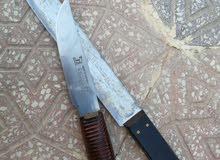 سكاكين بو غزالين  أصليات