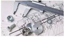 البحث عن شغل في مجال الاستشارات الهندسية