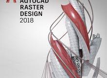 بيع وتنصيب برامج التصميم المعماري والرسومي ثلاثي الأبعاد