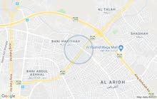شقة لقطة لوكس مخطط الكويتية الراقي وسط المدينة المنورة