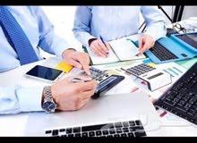 مكتب محاسبي للإعداد الميزانيات