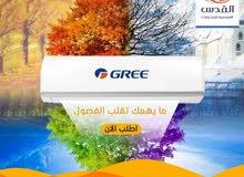 مكيفات GREE INVERETR 2019 أفضل الأسعار لدى الموزع المعتمد مؤسسة القدس الهندسية للمكيفات
