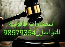 استشارات قانونية _عقود_قضايا