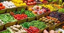 بائع الخضر والفواكه مع التوصيل