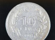 عملة نقدية تركية