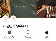 السلام عليكم تكفون محتاجه جوال ايفون 7 بلس 64 جيجا.