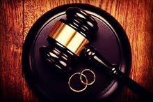 الخبير القضائي للأستشارات القانونية