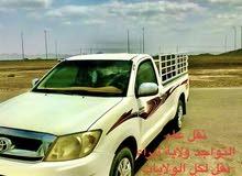نقل عام لجميع مناطق السلطنه والتواجد الحالي للمركبه شمال شرقيه لتواصل98933351