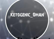 اطعمه كيتونيه عضويه 100٪ .. ketogenic food...