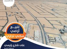 اراضي سكني تجاري للبيع بالتقسيط - ش محمد بن زايد عجمان - من المالك-تملك حر