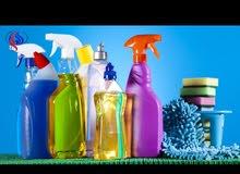 مواد تنظيف جودة عالية و السعر مفاجئة