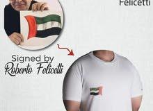 بمناسبة العيد الوطني لدولة الإمارات العربية المتحدة قم بشراء القميص الذي وقعه روبيرتو فيليسيتي