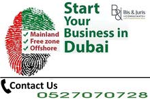 Start your new Dubai DED Technical Services License @ 15,500 AED