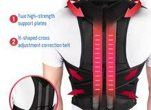 الحزام و المشد الطبي لدعم الظهر والأكتاف