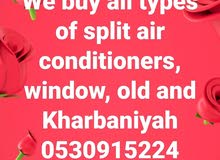 We buy all types of split air conditioners, and the prices are 100 riyals, a mob