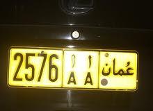 رقم رباعي رمزين متشابهين