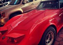 Chevrolet Corvette 1974 For Sale
