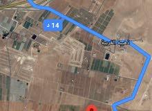 للبيع ارض 5 دونم في الذهيبه الغربيه قرب نقل