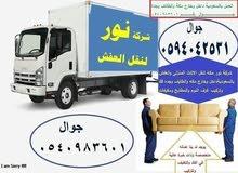 مكه بشارع عبدالله الخياط