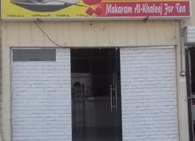 محل كرك في صحار
