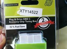 جهاز ايكو *اصلي* لتقليل استهلاك الوقود