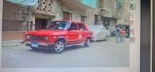 عربيه فيات 128 موديل 1984 للبيع