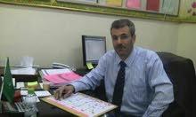 مشرف عام ومنسق لمدارس أهلية في الرياض