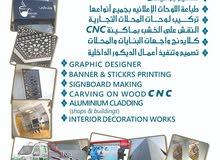 تركيب لوحات وطباعه رقميه,,, Instagram :signboard_printing