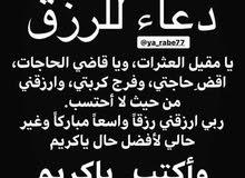 صباغ دهين سيارات من الأردن اسمي جمال  واتس اب962796568968