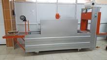 ماكينة تغليف حراري شرنك (شرنك) shrink صناعة تركية مع ضمانة سنتين