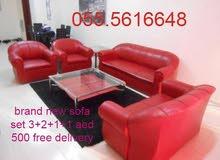 مكتب أريكة للبيع توصيل مجاني جديدa