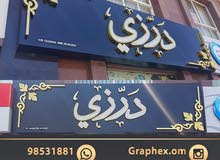 3D letters Sign boards and Printing