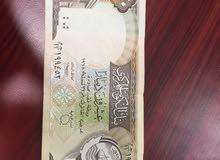 عمله كويت فئه 20 دينار لسنه    1968