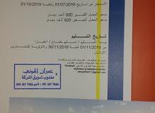 سوق استثماري الادوية والمعدات الطبية طرابلس