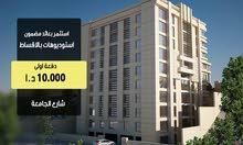 شقق و استوديوهات استثمارية بعائد مضمون للبيع في شارع الجامعة من المالك مباشرة