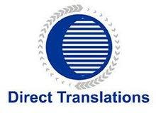ترجمة جميع اللغات