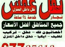 نقل اثاث ابو على فك نقل تركيب الأثاث بجميع مناطق الكويت