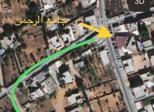 قطعة أرض بالقرب من جامع الرحمن- طريق النهر