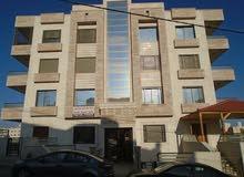 شقة سكنية للبيع في أجمل مناطق مرج الحمام