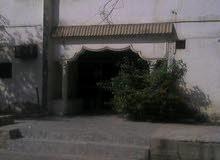 عماره قديمه للبيع