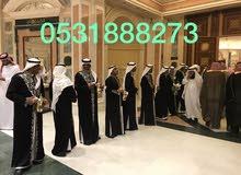 قهوجي وصبابين 0531888273